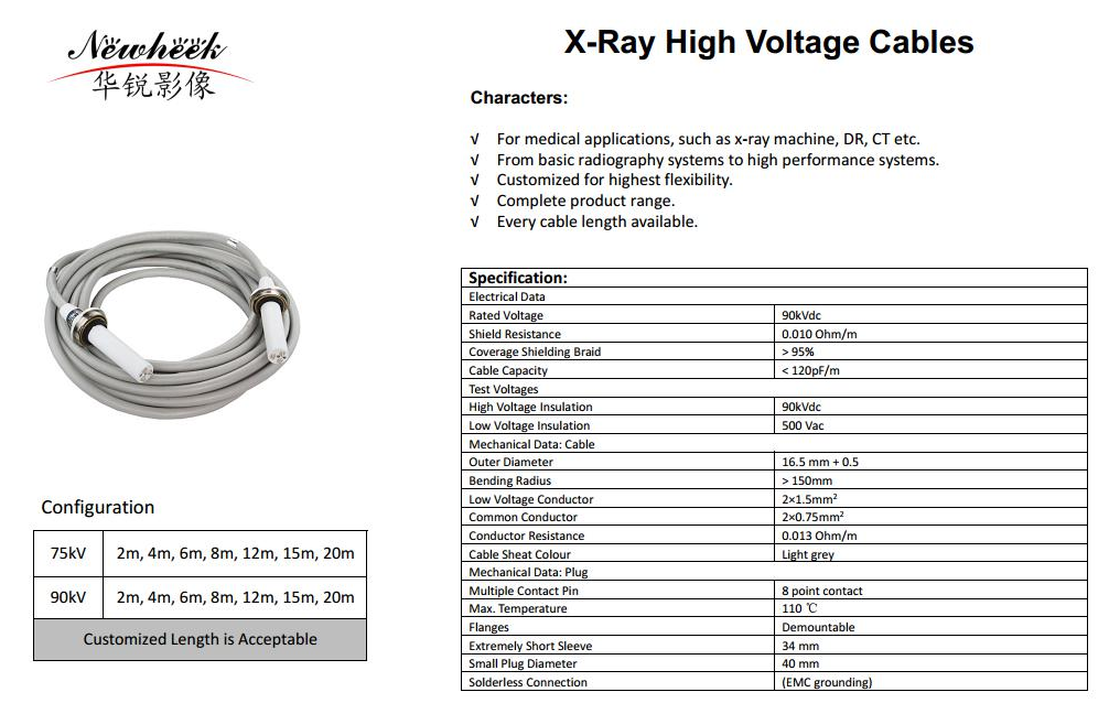 X-ray high-voltage cable